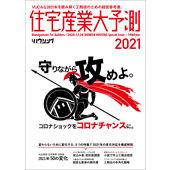 20201215_3.jpg