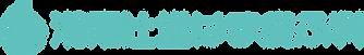hama_hifuka_logo_3.png