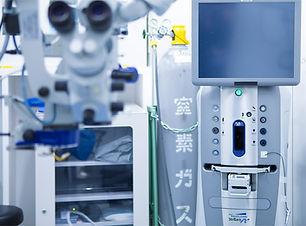 越谷駅前眼科 白内障手術装置