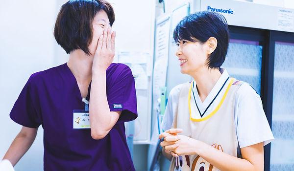 医療法人社団育心会 新川崎ふたばクリニック 看護師