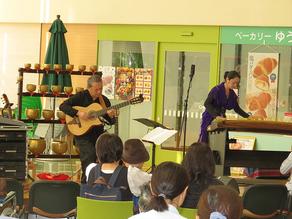 ギターと琴の演奏会