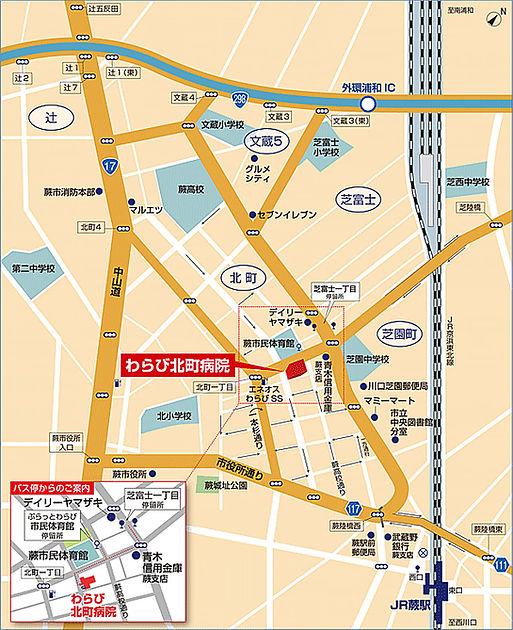 わらび北町病院 地図