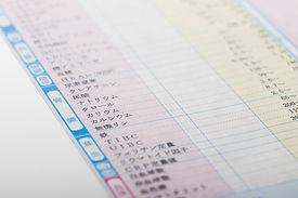 たむら内科クリニック東神奈川 成人予防接種・検診
