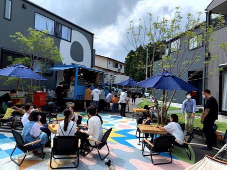 アラ・ラ若葉桜木にてタウンパーティー開催