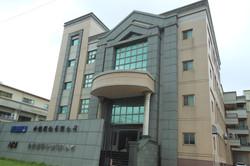 DBS Taiwan Offices