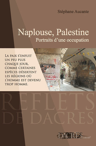 Naplouse Palestine.jpg