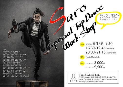 SAROWS2021のコピー.jpg