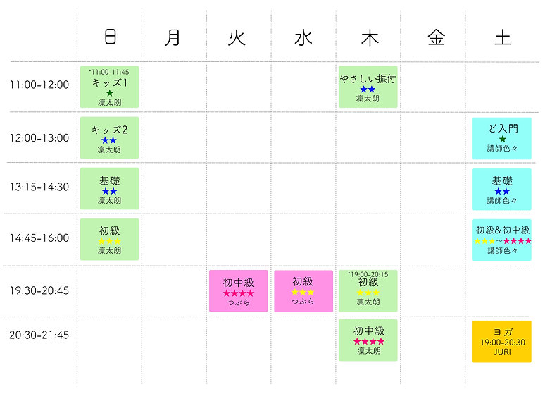 週間スケジュール3.jpg