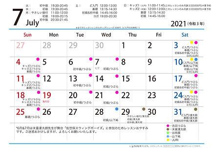 2021-7のコピーのコピー.jpg