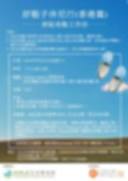 22 Sep poster.jpg
