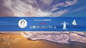 チャンネルアート3.png