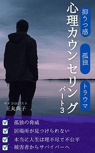 KDP表紙.jpg