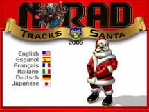 サンタはどこだ!北米航空宇宙防衛司令部が発信するサンタ追跡情報