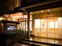 金沢 : とびきりの隠れ宿