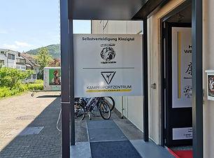 Eingang Haslach 2019.JPG