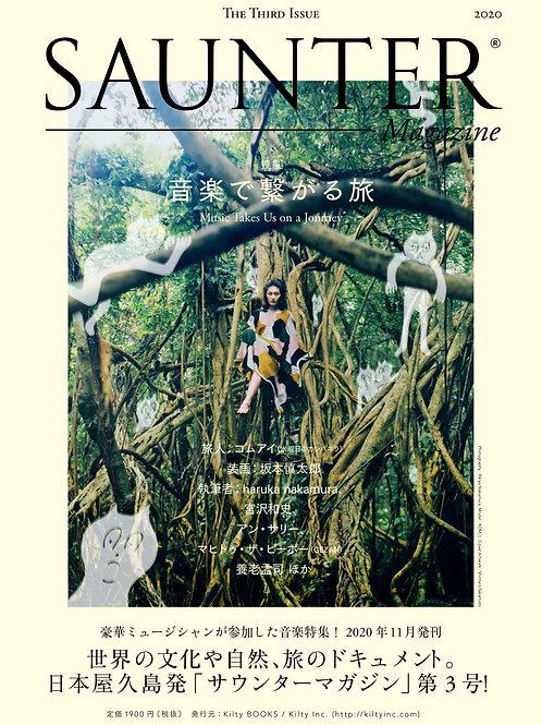 「Saunter Magazine」 vol.3