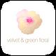 velvetandgreen_whitesq-01.png