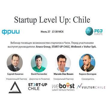 Chile 1.jpg