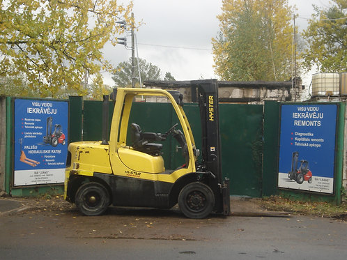 Hyster H4.0-FT-5, 4000 кг, 5200 мм.