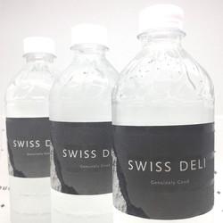 51 still water_edited