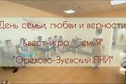 изображение_2021-07-13_141129.png