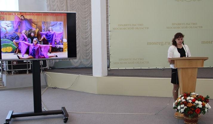 """Елена Игоревна Астафьева, призентация проекта """"Танцуем вместе, танцуем душой"""""""