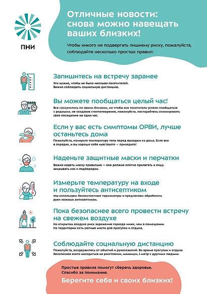 WhatsApp Image 2020-08-07 at 15.56.49 (1