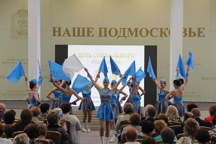 Праздничный концерт, посвященный Дню социального работника