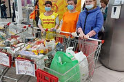 orehovo_zuevskii_pni_180741262_457943875
