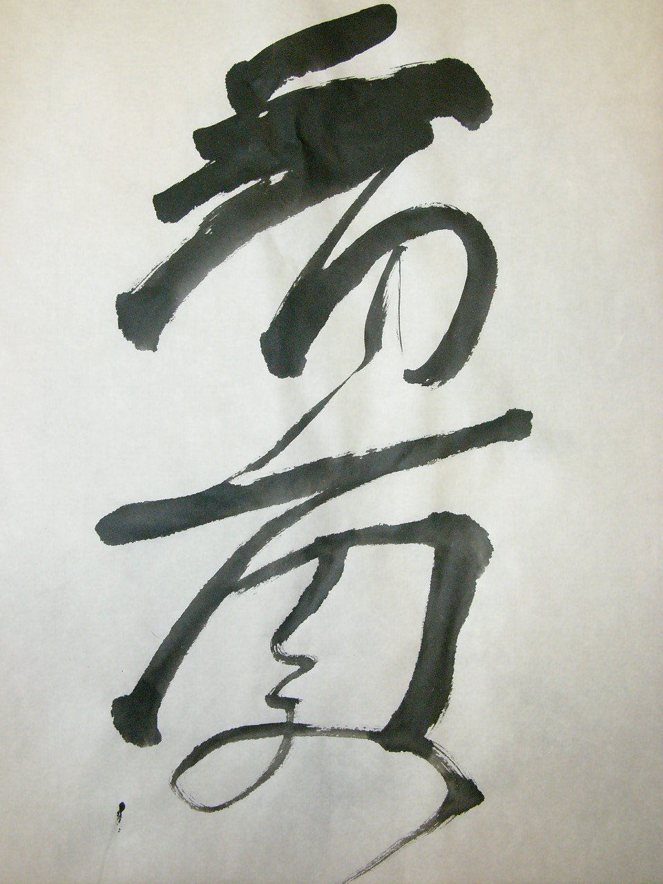 Spring Summer  ink on rice paper