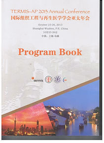 termis 2013 program book.jpg