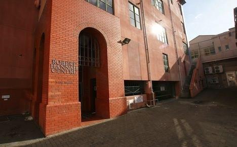 Robert Hannah Centre