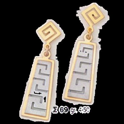 GREEK KEY DESIGN MEANDROS   Gold & White Sterling Silver Drop Earrings