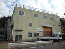 池子精機第2工場