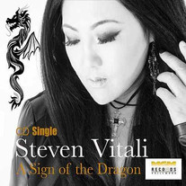 Single -  Sign of the Dragon by Steven Vitali