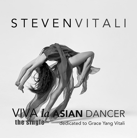 Steven Vitali Viva La Asian Dancer