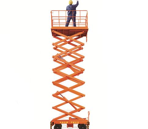 Scissor lift training.jpg
