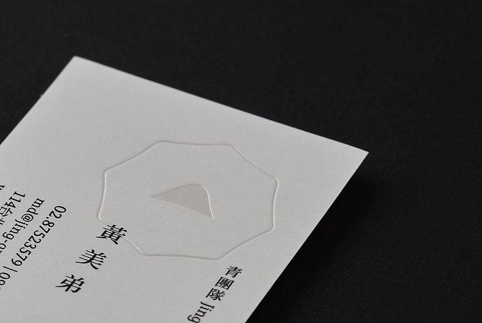 jing group作品-13.jpg