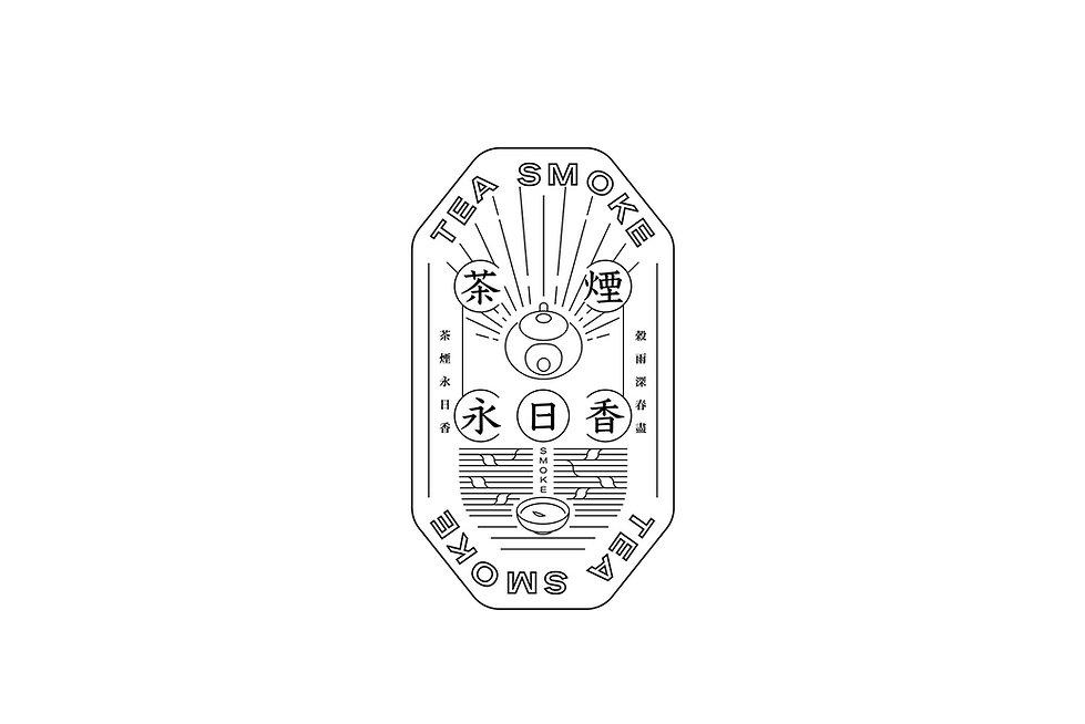 茶煙永日香作品-01.jpg