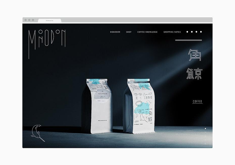 一角鯨咖啡作品-31.jpg
