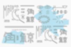 一角鯨咖啡作品-09.jpg