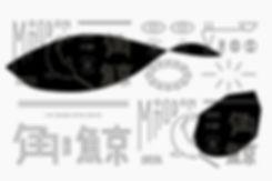 一角鯨咖啡作品-10.jpg