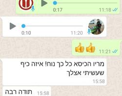 conversacion whatsapp omer vaknin