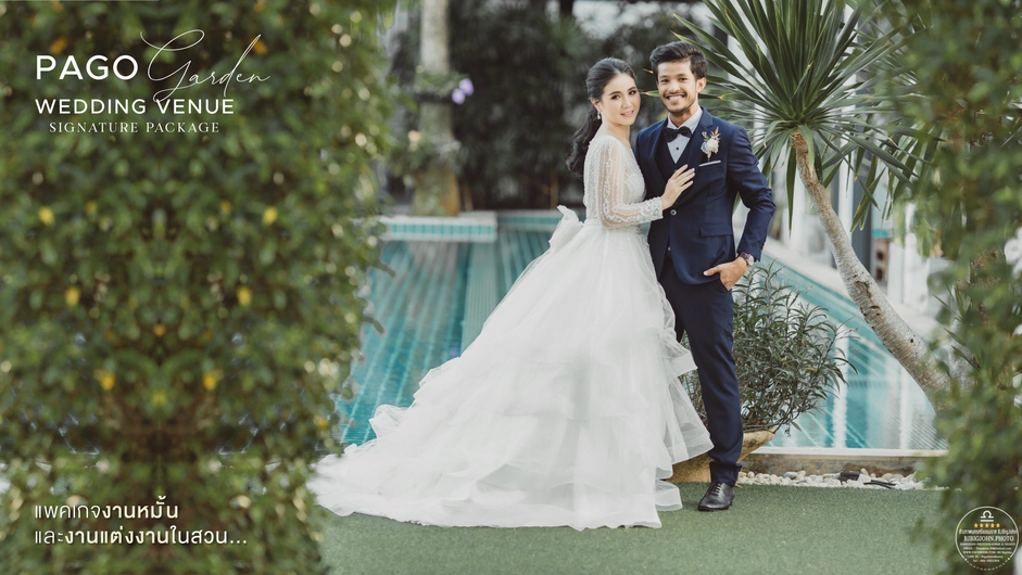 Pago Garden Wedding Package แพคเกจงานหมั้น-งานแต่งงานในสวน