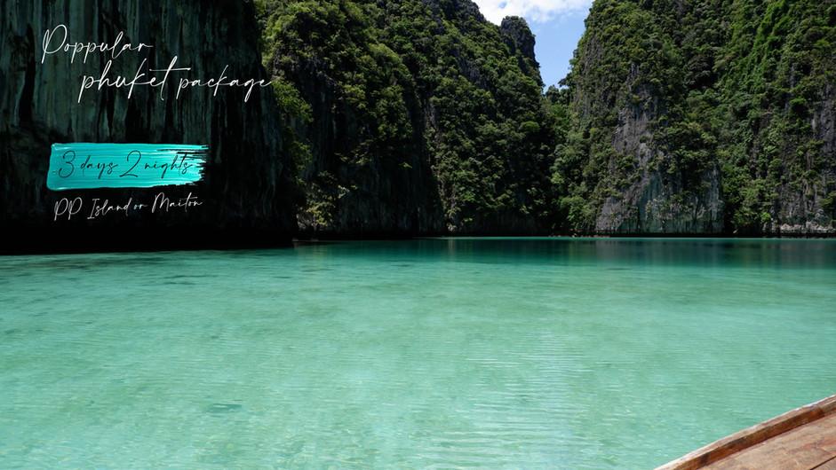 Phuket Popular Trip Package 3 วัน 2 คืน เพียง 2,399 บาท
