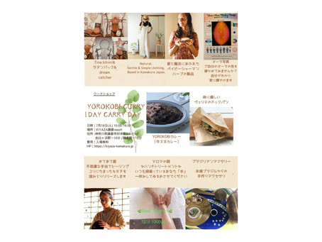 Saturday, July 18 /2020 Pop up shop at Kiyaza Kamakura Resort  次回の出店は7月18日(土)Kiyaza 鎌倉 Resort さんにて!