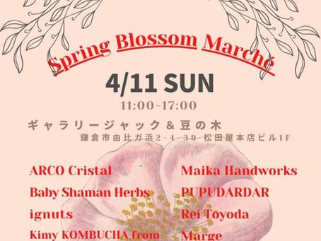 次回もグループ展でのポップアップショップとなります。鎌倉駅西口より徒歩4分。春の新作持って行く予定です!先月に引き続き、皆様にお会いできるのを楽しみにしております。