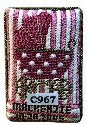 967 Pink Pram.jpeg
