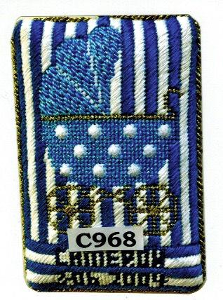 968 Blue Pram.jpeg