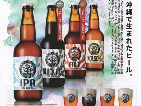 ビール撮影